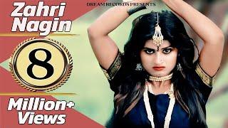 Zahri Nagin   New Haryanvi Songs Haryanavi 2018   Sonu Kundu, Himanshi Goswami   Sapna Studio