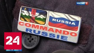 Смотреть видео Российское оружие и уроки дружбы: репортаж Александра Рогаткина из ЦАР - Россия 24 онлайн