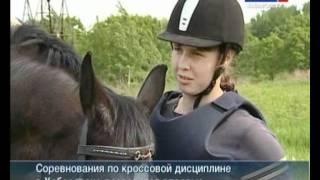 Вести-Хабаровск. Конный спорт