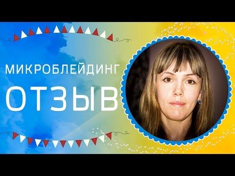 Школа-Студия перманентного макияжа Permanent MakeUp №1 Москва