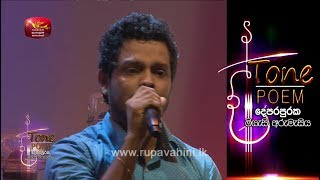 Lanwela Hima Seethe @ Tone Poem with Udesh Indula Thumbnail
