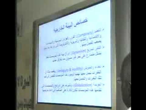 Prof. Mohamed Ahmed Financial Management and Resource Development,University of Khartoum