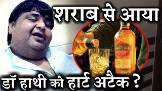 Alcohol played a major role in Heart Attack of Doctor Hathi Aka Kavi kumar ?