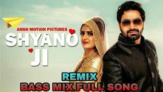 shyano Ji remix Vicky Kajla, Rupali Malik, Deepak Malik | New Haryanvi Songs Haryanavi||B13Y