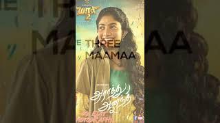 One plus onnu Two mama song ##MARI2 MI creates whatsapp status