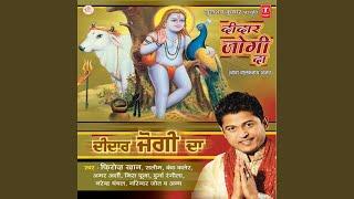 Chitthi Paunda Rahi Jogiya