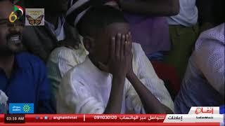 محمد النصري _ عابرة 32