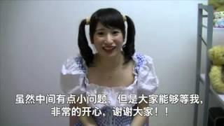 中国でセクシー女優によるライブ配信を行っています。 http://ssmsjp.com/ 公式ツイッター。 https://twitter.com/infossmsjp 過去放送分はこちらからご覧いただけます。