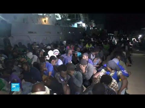 دوريات خفر السواحل تنقذ مئات المهاجرين في ليبيا  - نشر قبل 3 ساعة