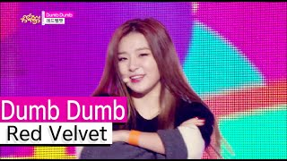 [HOT] Red Velvet - Dumb Dumb, 레드벨벳 - 덤덤, Show Music core 20151003