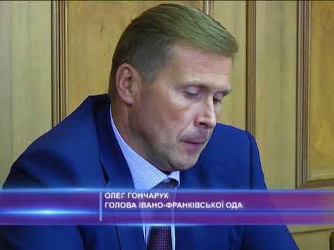 """Зустріч Олега Гончарука з керівником """"Укрнафти"""""""