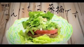 モスバーガー公式YouTubeチャンネル☆ <【第4班】チームメンバーからの...