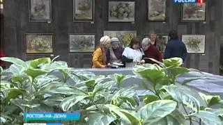 В Ростове можно посмотреть экспозицию 'Вальс цветов'