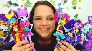Девочки Эквестрии: Игры с куклами Эквестрия герлз