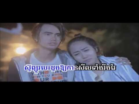 Story ស ន ហ៍ន ឆ ចោ Boty Ft Nich Sne Nis Cha Chol ប ទី Ft ន ច