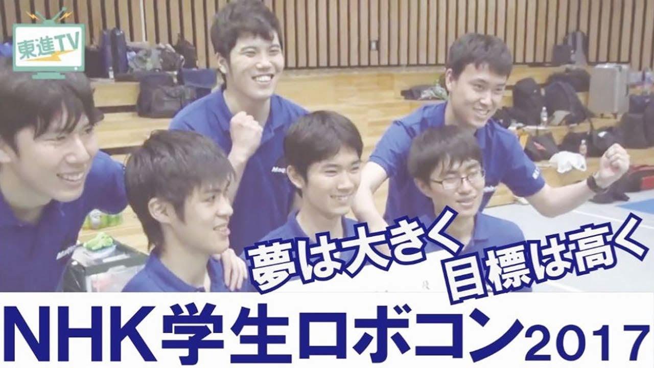 大学・学部選びに迷う高校生、東京工業大学志望の受験生必見