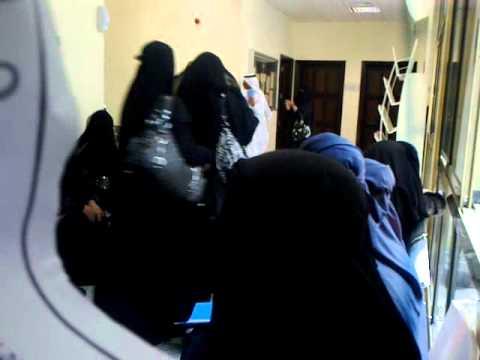 مظاهرات قبول جامعه الاميره نوره 1432/8/29