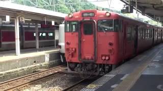 山陰本線 キハ47系 香住行き 城崎温泉駅発車
