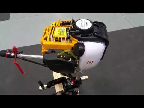 Motores fueraborda 1.3CV Ozeam Marine- TheNauticStore.com