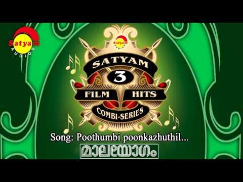 Poothumbi Poonkazhuthil - Maalayogam