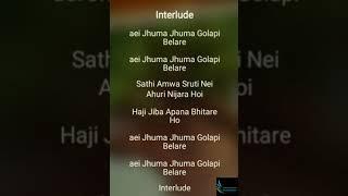 Aei Jhuma Jhuma Golapi Belare Full Karaoke Video With Scrolling Lyrics