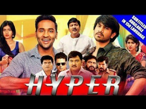 Hyper (Eedo Rakam Aado Rakam) 2018 New Released Full Hindi Movie | Vishnu  Manchu, Sonarika Bhadoria