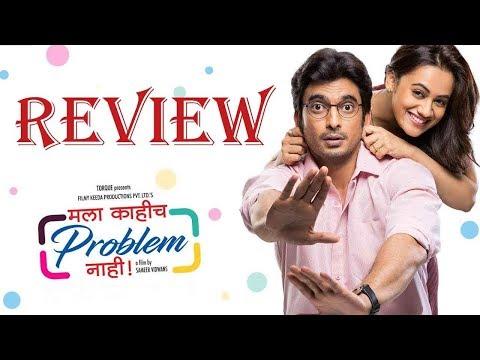 Mala Kahich Problem Nahi (2017)   Marathi...