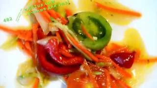 Овощной салат с зелеными помидорами, оригинальный рецепт, 482 развлечения для ума!