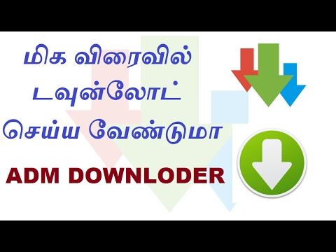 Fastest downloader for android