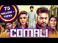 Comali 2020 New Released Full Hindi Dubbed Movie | Jayam Ravi, Kajal Aggarwal, Samyuktha Hegde