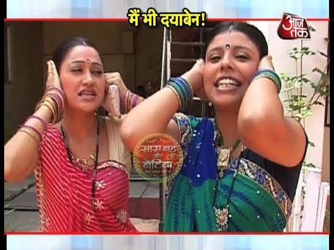 What New Dayaben Enters Taarak Mehta Ka Ooltah Chashmah?