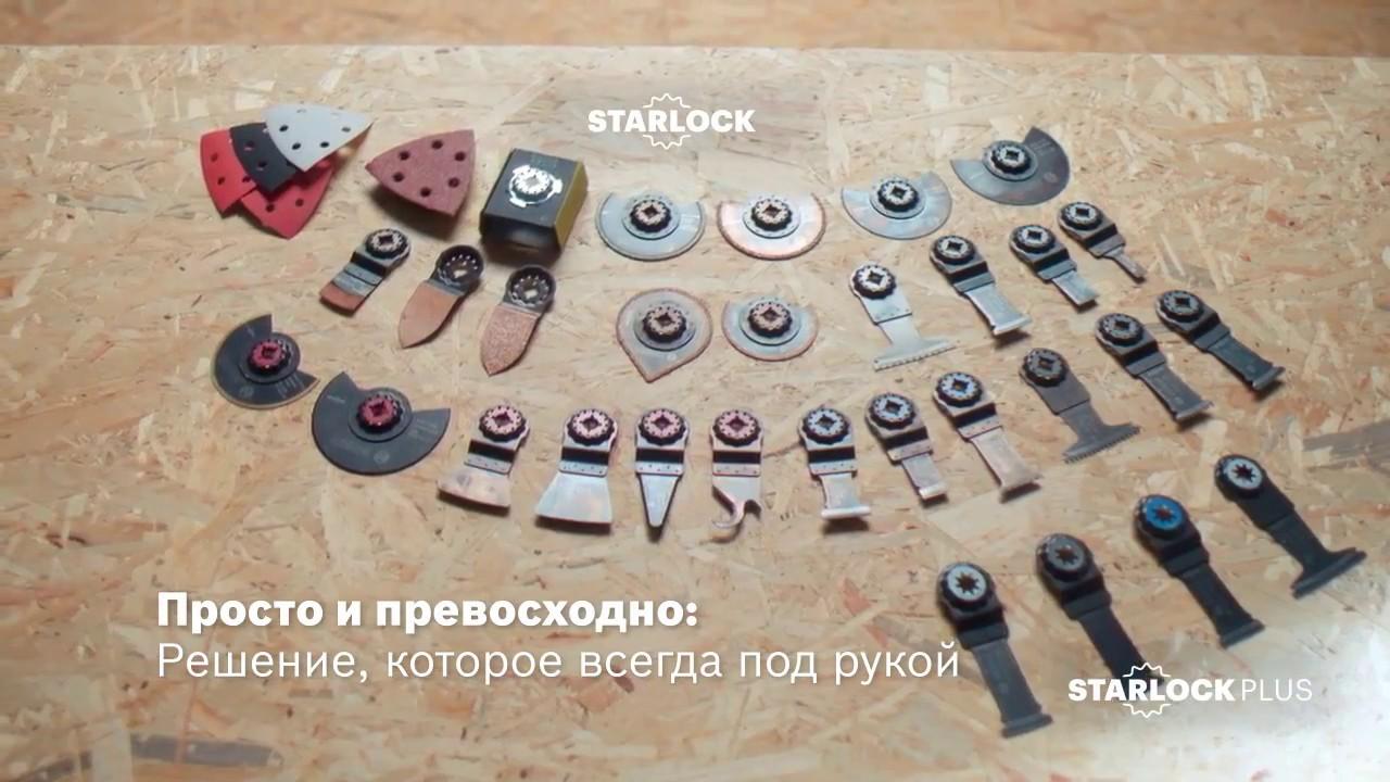 Реноватор bosch pmf 2000, 220 вт: отзывы, фото, характеристики и калькулятор расчета товара. Леруа мерлен в москве и россии это низкие цены.