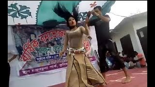 Bengali village stage dance || Bengali hot HD recording dance 2018