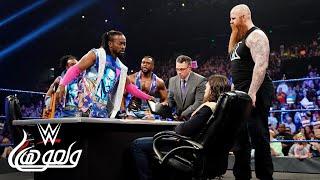 الليلة الأخيرة قبل ريسلمانيا 35 - WWE Wal3ooha, 4 April, 2019
