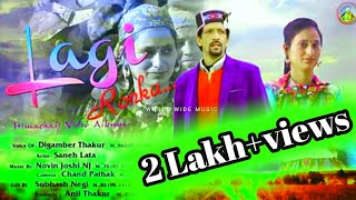 New Himachali Video song |    #Lagi_Ronka | Singer by Digamber Thakur | music By Novin joshi NJ |