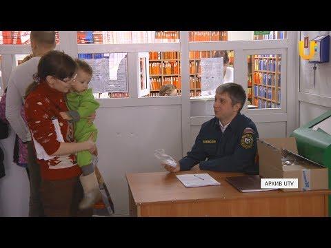 UTV. Новости Татышлинского района и Башкирии