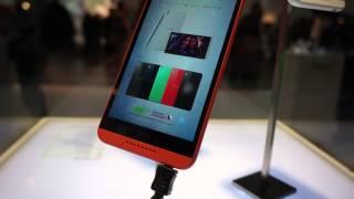 HTC Desire 816, pilnie chroniony, wielki telefon rodem z Tajwanu