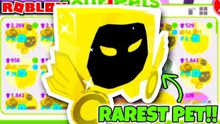 I HAVE THE RAREST PETS IN ROBLOX PET SIMULATOR.... (GOLD DOMINUS PETS)