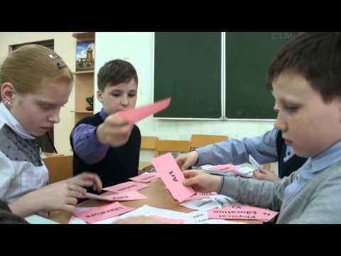 Открытый урок английского языка 6 класс по теме