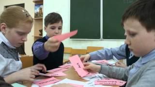 """Открытый урок английского языка 6 класс по теме """"Eton School"""""""