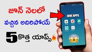 Top 5 Best Apps for Android - Free Apps 2018 (June) - in telugu