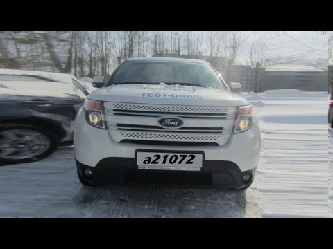 Ford Eхplorer Тест драйв.Anton Avtoman.