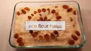 Rice flour halua