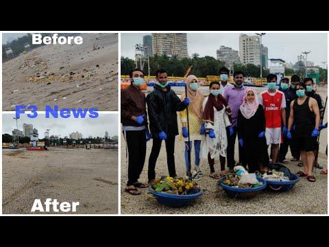 Swachh Chowpatty Abhiyan Initiative By F3 News Juned Shaikh & Team   Ganesh Chaturti   Mumbai