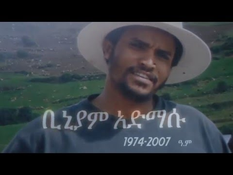 Ethiopian Hero Biniam Admasu who lost his life battling to save wildlife