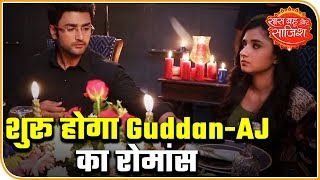 Guddan And AJ Enjoy A Cosy Candle Light Dinner | Saas Bahu Aur Saazish thumbnail