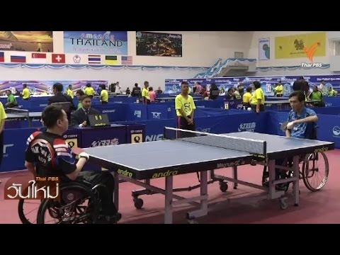 สมาคมกีฬาคนพิการฯ ร่วมมือเมืองพัทยา จัดแข่งขันเทเบิลเทนนิส