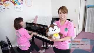 2歳~お友達と一緒に歌って動いて♪ カワイ音楽教室のくるくるクラブ お...