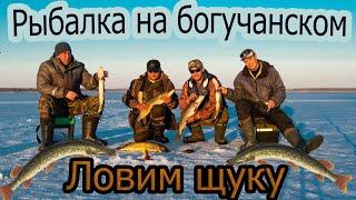 Ловим щуку на богучанском водохранилище Рыбалка удалась день 2