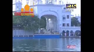 Jo Jo tere bhagat dukhaye Bhai shaukeen Singh Ji hazuri ragi darbar sahib Amritsar bilawal chownki